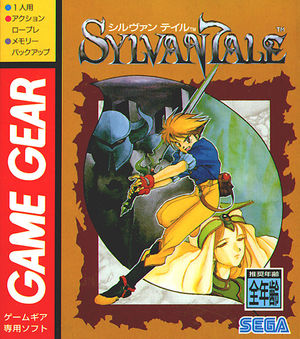 Cover for Sylvan Tale.