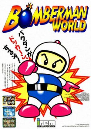 Cover for Bomber Man World.