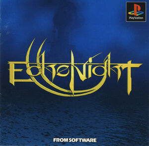 Cover for Echo Night.