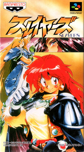 Cover for Slayers.