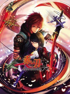 Cover for Akai Katana Shin.