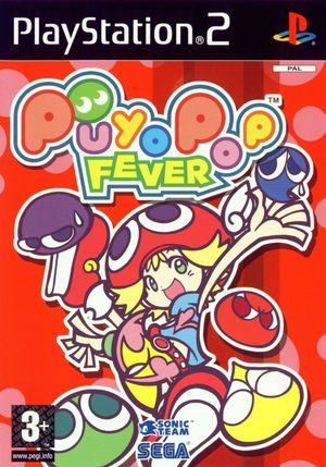 Cover for Puyo Pop Fever.