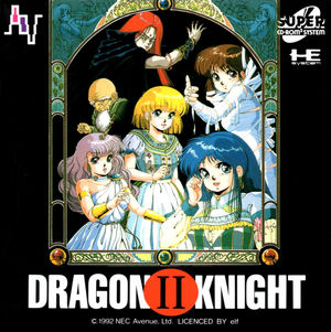 Cover for Dragon Knight II.