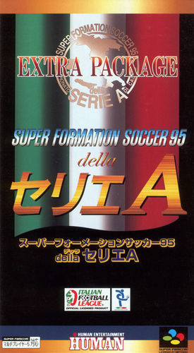 Cover for Super Formation Soccer 95: della Serie A.