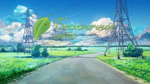 Cover for Everlasting Summer.