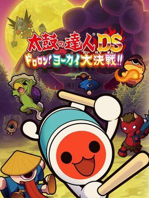 Cover for Taiko no Tatsujin DS: Dororon! Yokai Daikessen!!.