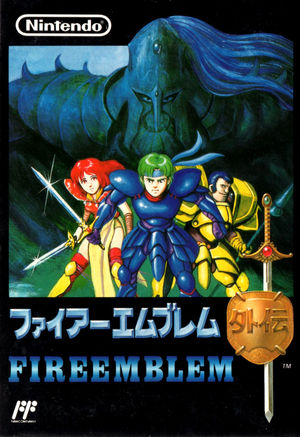 Cover for Fire Emblem Gaiden.
