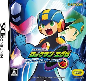 Cover for Rockman EXE Operate Shooting Star.