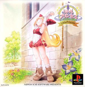 Cover for Little Princess: Marl Ōkoku no Ningyō Hime 2.