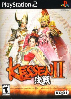 Cover for Kessen II.