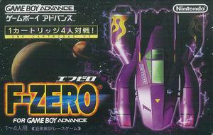 Cover for F-Zero: Maximum Velocity.
