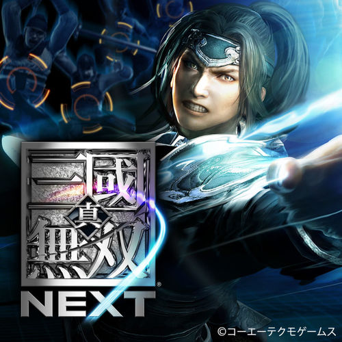 Cover for Dynasty Warriors Next.