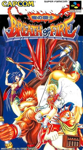 Cover for Breath of Fire.