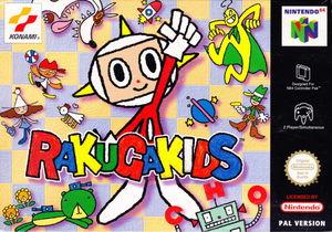 Cover for Rakugakids.