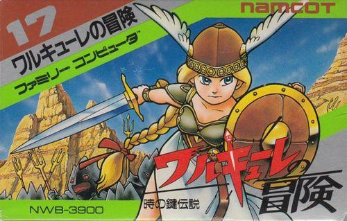 Cover for Valkyrie no Bōken: Toki no Kagi Densetsu.