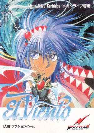 Cover for El Viento.