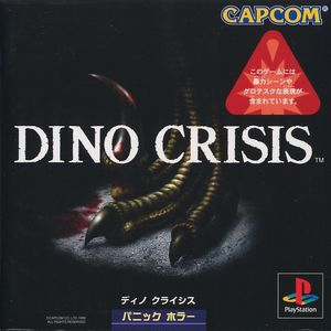 Cover for Dino Crisis.