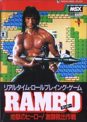 Cover for Rambo.