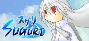 Cover for Suguri.