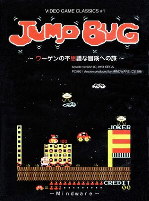 Cover for Jump Bug.