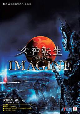 Cover for Shin Megami Tensei: Imagine.