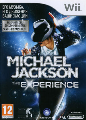 Cover for Michael Jackson: The Experience.