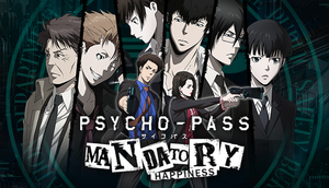 Cover for Psycho-Pass: Mandatory Happiness.