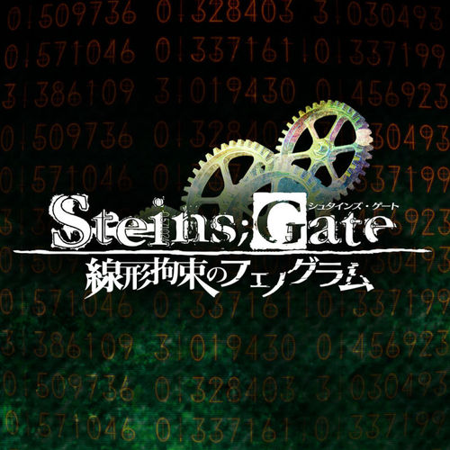 Cover for Steins;Gate: Linear Bounded Phenogram.