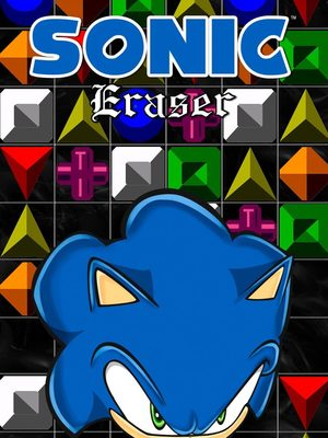 Cover for Sonic Eraser.