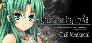 Cover for Higurashi When They Cry Hou - Ch.5 Meakashi.