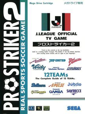 Cover for J.League Pro Striker 2.