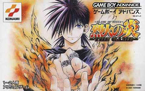 Cover for Flame of Recca:The Game.
