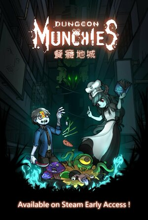 Cover for Dungeon Munchies.
