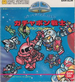 Cover for SD Gundam World: Gachapon Senshi - Scramble Wars.