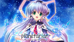 Cover for Planetarian: The Reverie of a Little Planet.