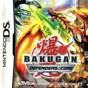Cover for Bakugan: Defenders of the Core.