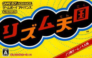 Cover for Rhythm Tengoku.
