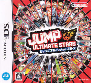 Cover for Jump Ultimate Stars.