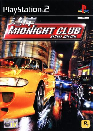 Cover for Midnight Club: Street Racing.
