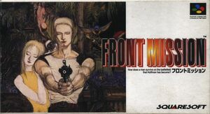 Cover for Front Mission.