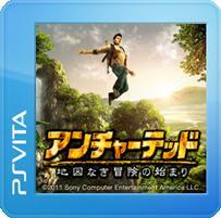 Cover for Uncharted: Golden Abyss.