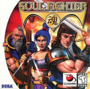 Cover for Soul Fighter.