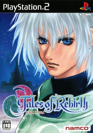Cover for Tales of Rebirth.