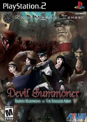 Cover for Shin Megami Tensei: Devil Summoner: Raidou Kuzunoha vs. The Soulless Army.