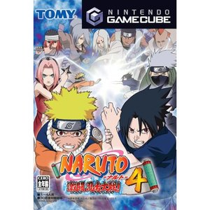 Cover for Naruto: Gekitō Ninja Taisen! 4.