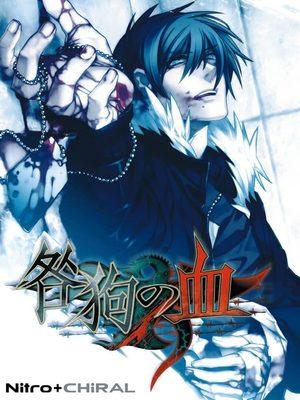 Cover for Togainu no Chi.