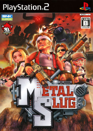 Cover for Metal Slug.