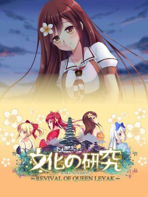Cover for Bunka no Kenkyū -Revival of Queen Leyak-.