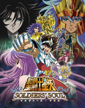 Cover for Saint Seiya: Soldiers' Soul.