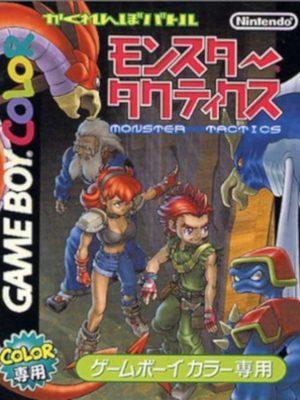 Cover for Kakurenbo Battle Monster Tactics.
